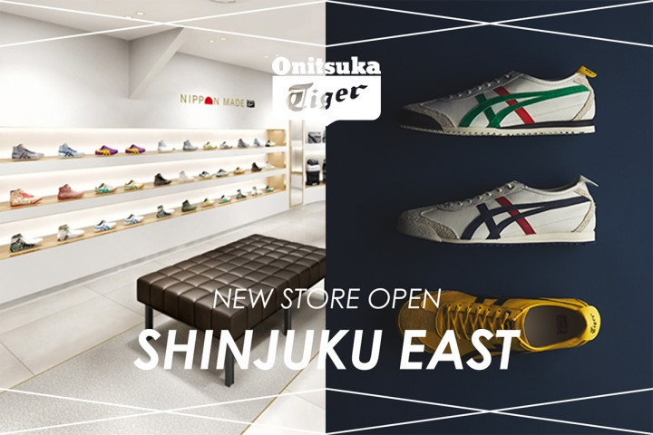 newest collection be89c 7f6f3 Onitsuka Tiger Shinjuku East Store - Try The NIPPON MADE ...