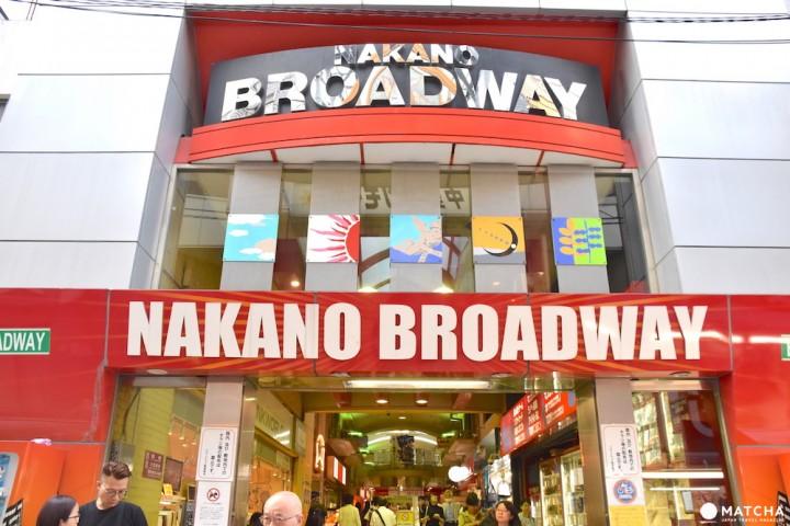 東京・中野でやりたい10のこと〜ポップカルチャー、ショッピング、食べ歩き