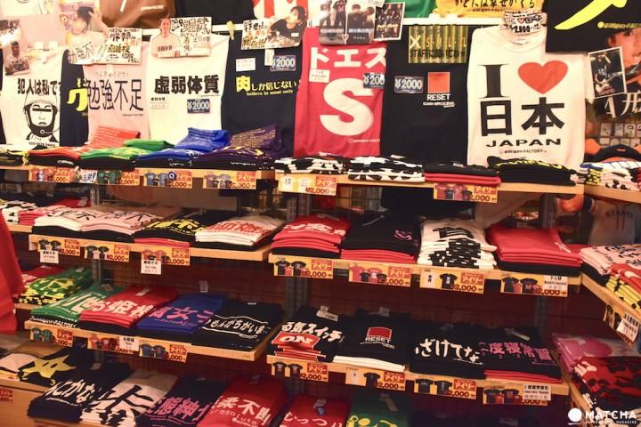 ポップカルチャーの発信地!東京・中野でやりたい10つのこ之