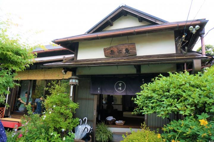 『鎌仓』隐身铁道旁的古民家甘味处:无心庵