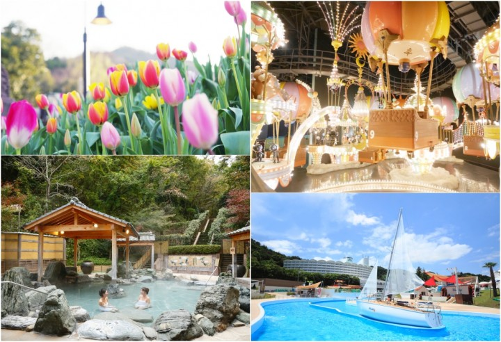 Visit With Friends! A Fun-Filled 2-Day Trip To Reoma Resort In Kagawa