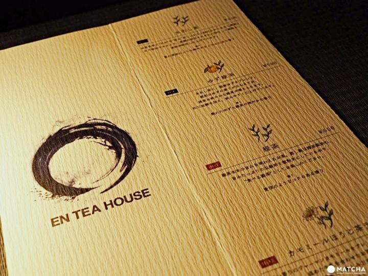 幻花亭menu