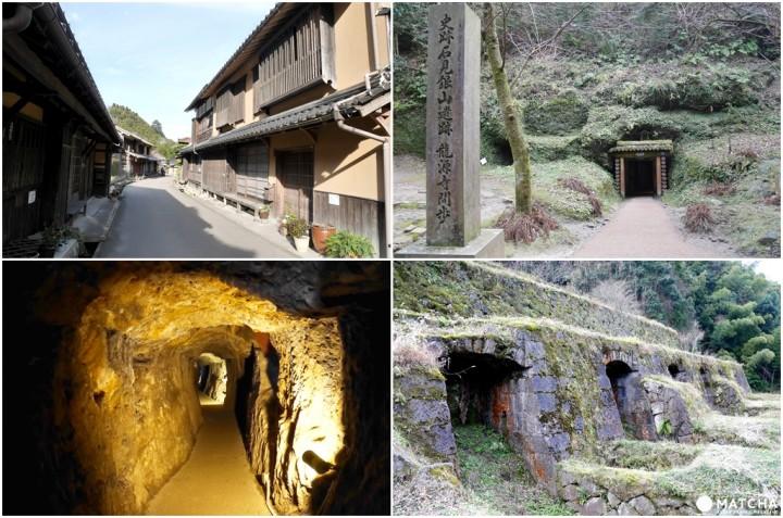 『島根』探索日本世界文化遺產「石見銀山」歷史遺跡巡禮