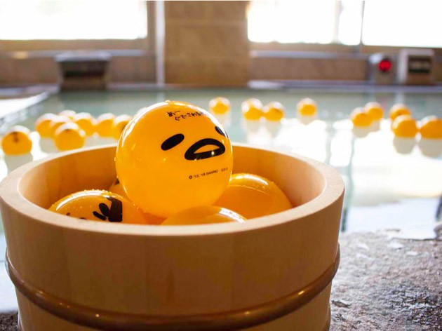 蛋黄哥式的慵懒温泉?大阪静冈限定推出