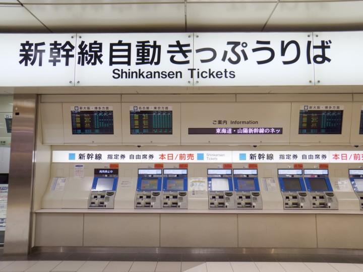 Cara Membeli Tiket Kereta Shinkansen Kereta Yang Cepat Dan Nyaman Matcha Situs Wisata Jepang