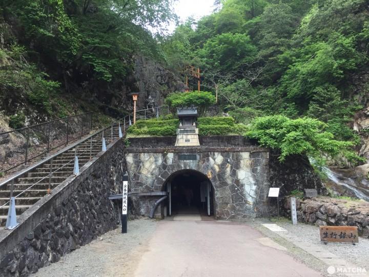 『兵库』生野银山坑道:终年13度低温的文化史迹