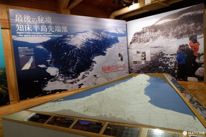 【北海道】旅游加知性!知床世界自然遗产中心总攻略