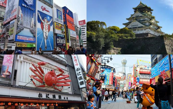 大阪观光手册!从交通情报到南北区区域特色全都告诉你