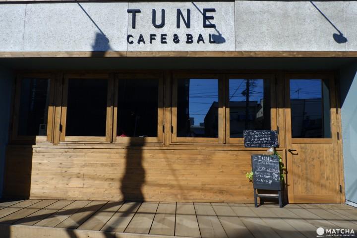 Tune bar 01
