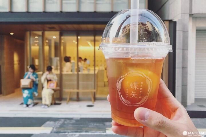 『京都』跟著梅酒專家choya一起體驗日本的梅酒文化!