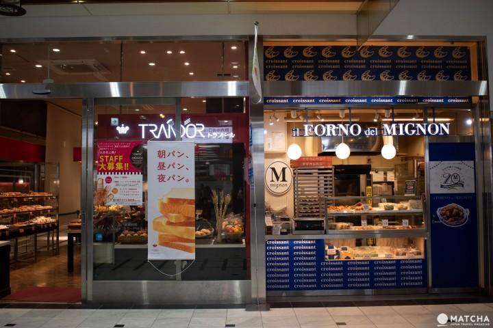 九州限定!九州起家人氣麵包品牌推薦