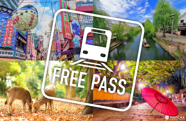 Kansai's All-Access Travel Passes - A Complete Guide | MATCHA