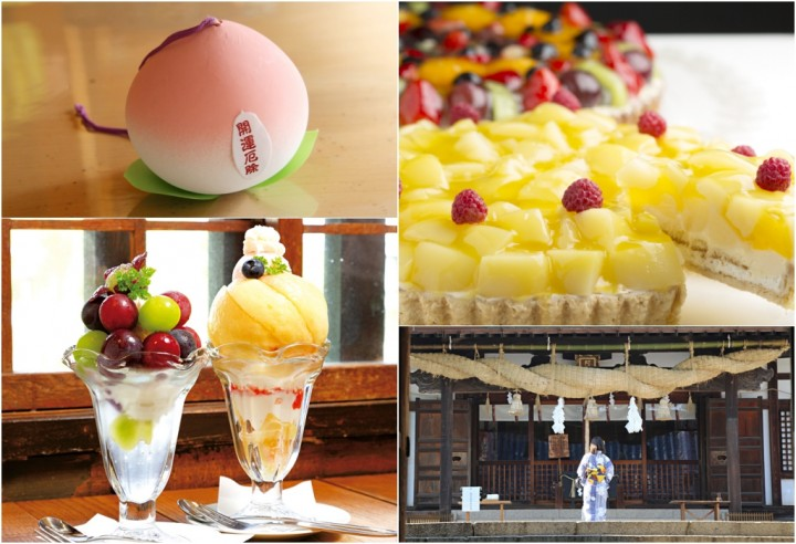 Okayama And Kurashiki - Discover Amazing Fruit Desserts And Love Shrines