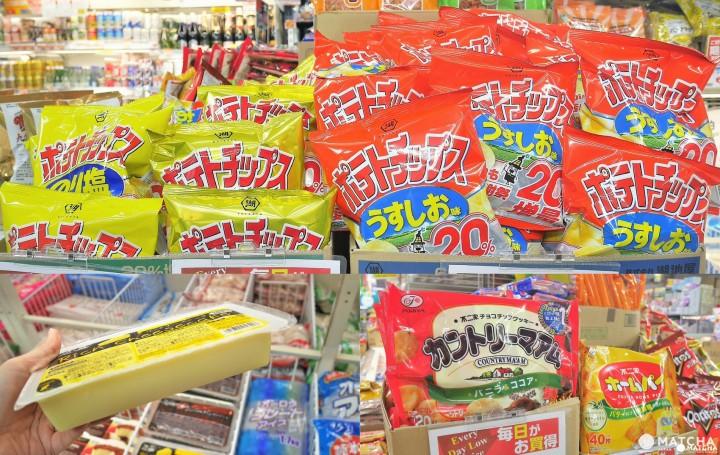 """""""业务超市""""买零食6选"""