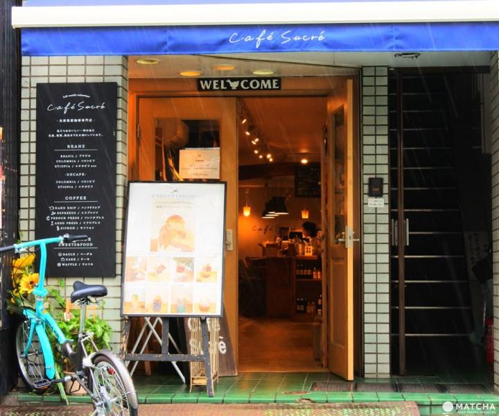 Cafe Sucre