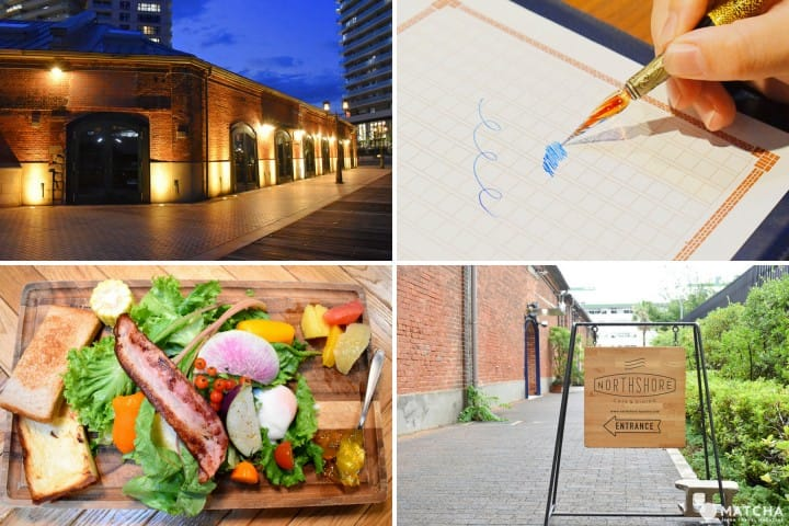 Stylish Kobe Spots - Cafes And Unique Stationery At  Kobe Brick Warehouse!