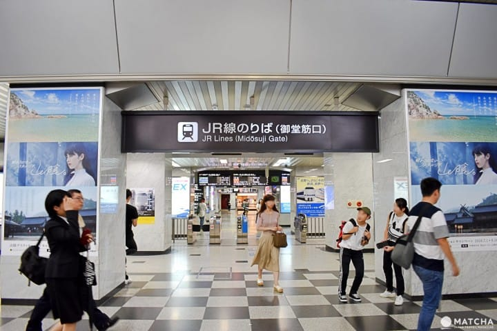 How To Get To All 5 Umeda Stations From Jr Osaka Station Matcha
