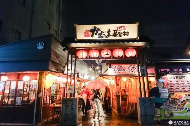 【鹿兒島】鹿兒島版雞肉飯!? 中央站與天文館通最道地的美食推薦