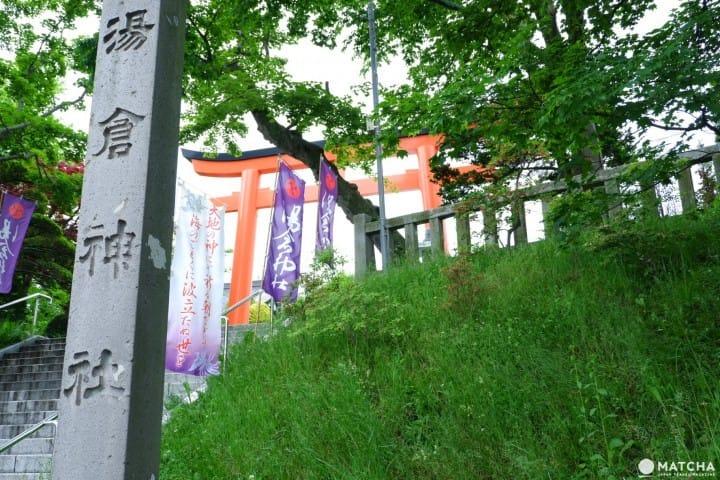 湯倉神社01
