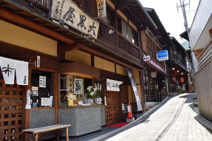 8b01c027ca9b Arima Onsen in Hyogo Prefecture is said to be the oldest onsen (hot springs)  town in Japan