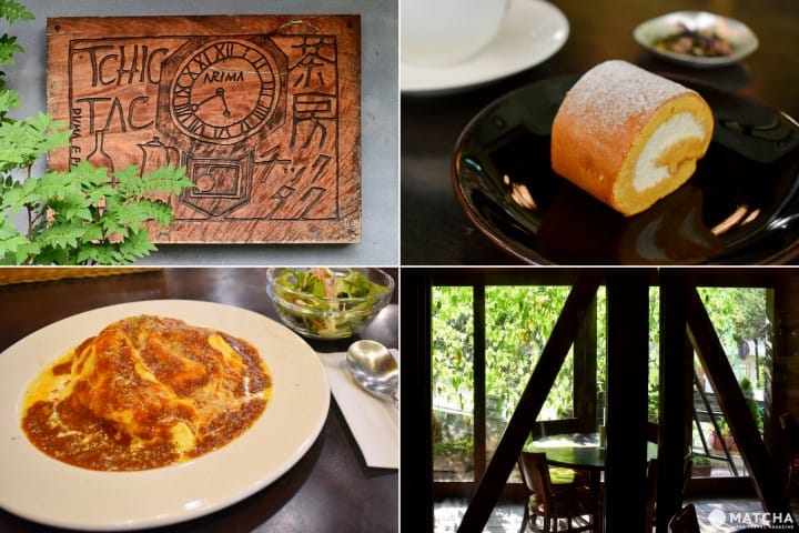 Tchic Tac dan Café De Beau: Kafe Asyik di Arima Onsen!