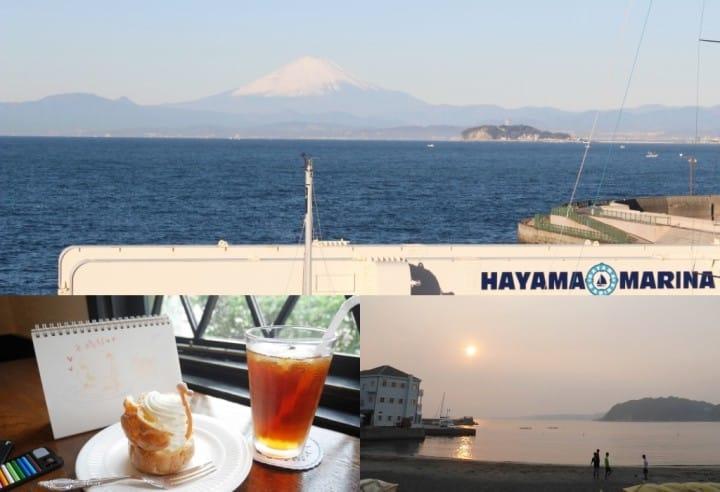 【東京近郊】聽海、畫海,偶爾還有富士山,跟著京急電鐵來趟專屬於你的「葉山之旅」