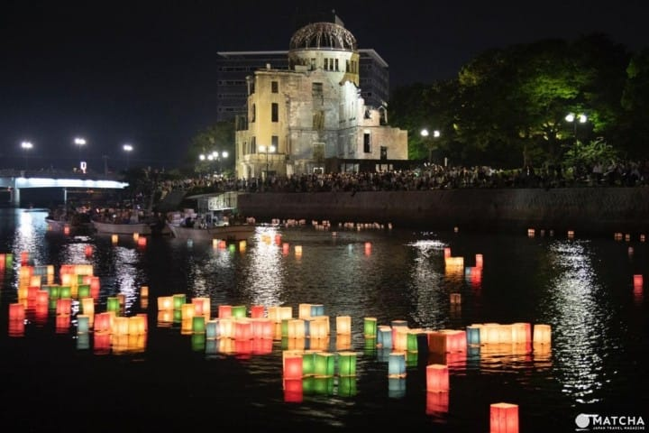 Hiroshima Peace Message Lantern Floating And Peace Memorial Ceremony