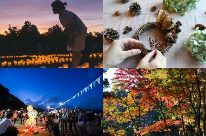 天凉好个秋!秋季日本各地赏枫祭典活动总整理