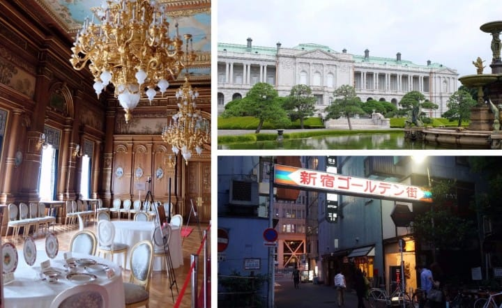 State Guest House, Gardens And Art - Discover A New Side Of Shinjuku