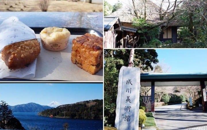 箱根日歸旅行,體驗日本文化及自然美景秘境!