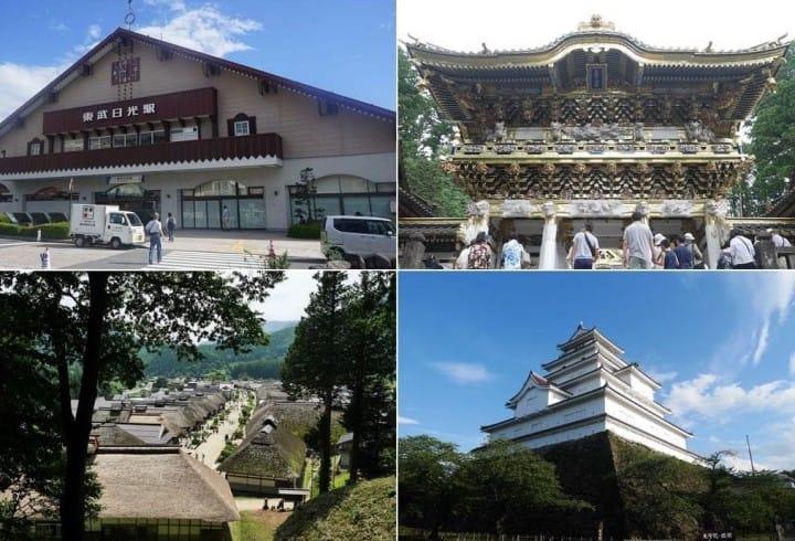 走訪歷史街道,日光-福島會津若松兩天一夜小旅行