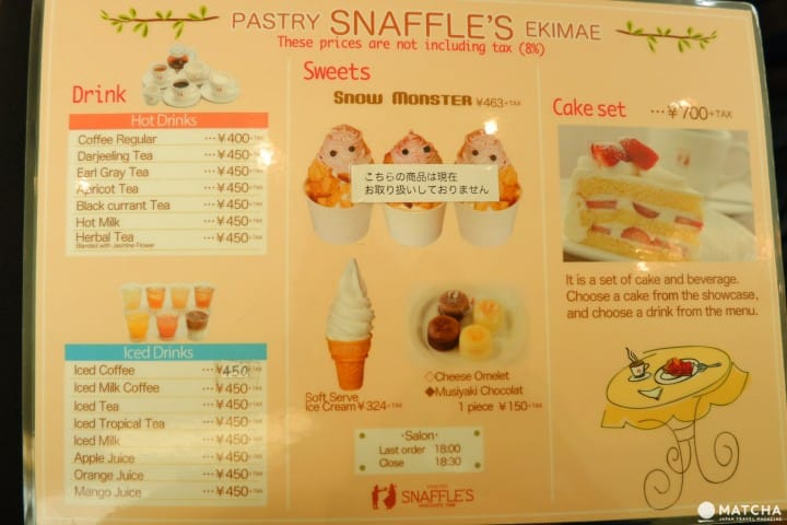 Pastry snaffle's6