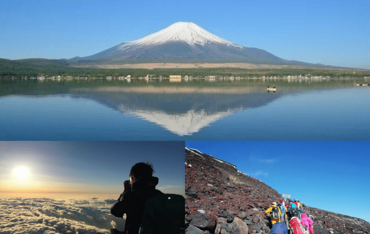 Mount Fuji - How To Climb Japan's Famous Mountain Safely