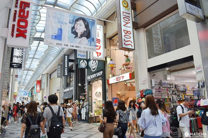Shinsaibashi Shopping, Osaka - Fashion, Cosmetics, And Local