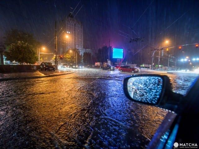 Fuertes lluvias y tifones