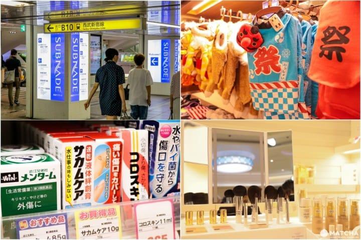 Shinjuku Subnade, Tokyo - A One-Stop Shopping Destination Underground!