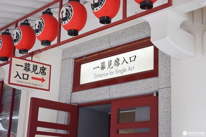 Kabuki Theater How To Enjoy This Performing Art To The