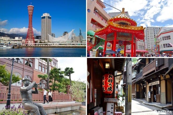 Hướng dẫn khu vực Kobe ー Từ Sannomiya, Kitano, khu vực vịnh đến Arima Onsen