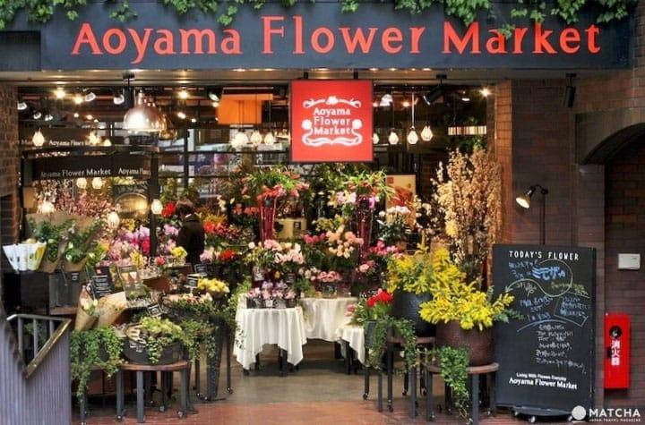 aoyama flower 下午茶 花店 車站內