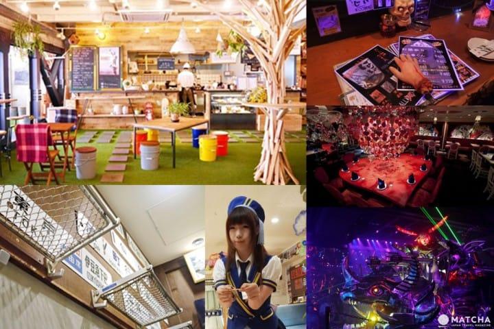 東京 好玩 主題 餐廳