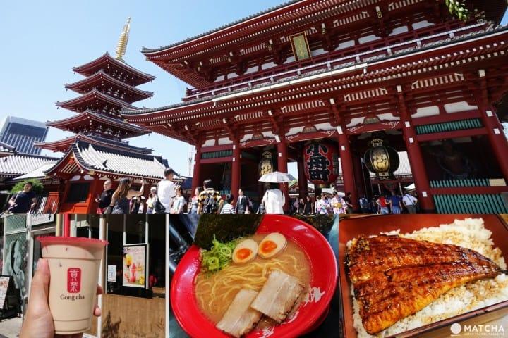 ร้านอาหาร ของกินย่านอาซากุสะ (อัพเดทเรื่อยๆ)