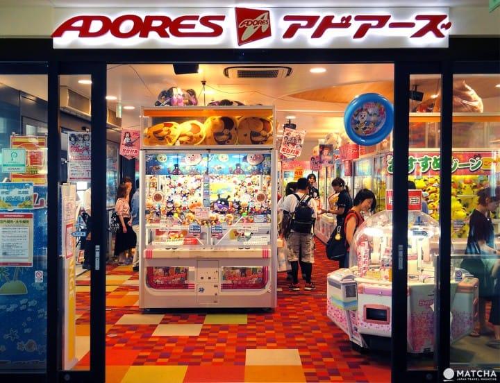 Hasil gambar untuk umihotaru arcade
