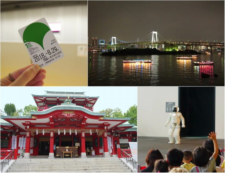 Only 700 Yen! Discover Tokyo's Downtown And Odaiba With Toei One-Day Pass