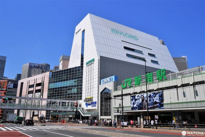Estación Shinjuku - Guía para principiantes