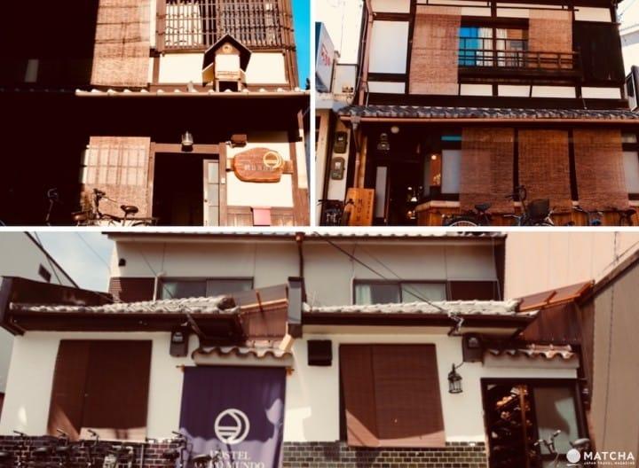 """""""京都""""让你住过喊想家!二条城巷弄平价町家民宿MUNDO Hostel"""