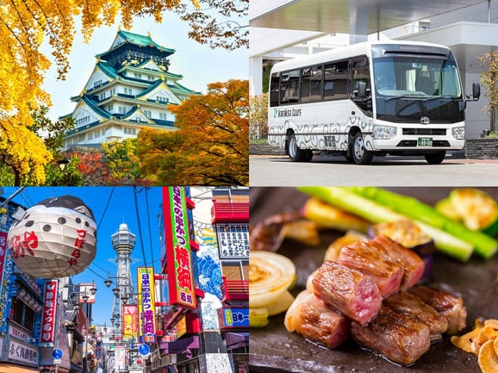 By Airport Shuttle Bus To Osaka: A Pleasant 3-Day Sightseeing Route