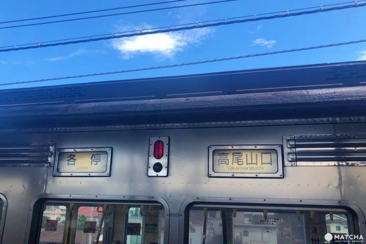 東京鐵路攻略:十個旅客常犯的錯誤以及五大精明絕招