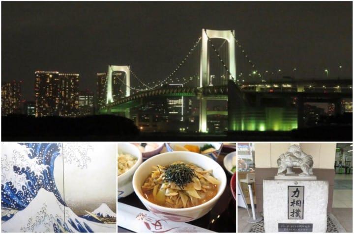 【東京】賞江戶的浪,遊現代的海,用都營一日券來趟穿越時空之旅!