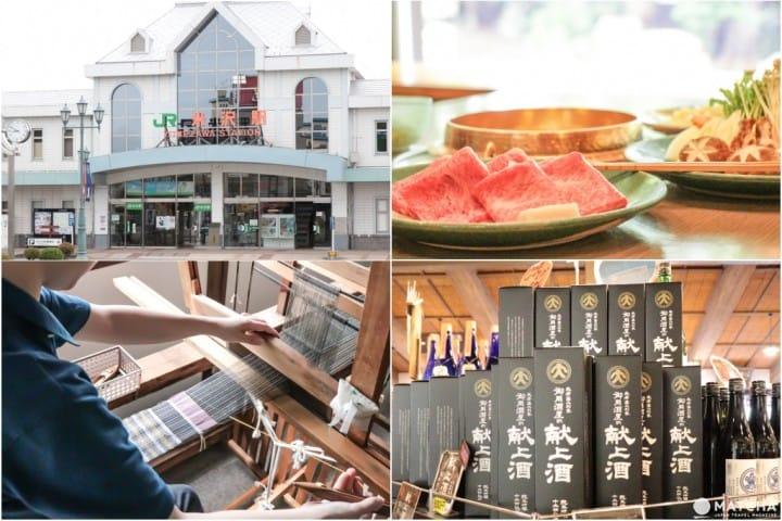 Yonezawa, Yamagata - Experience Local Cuisine And Traditional Crafts!