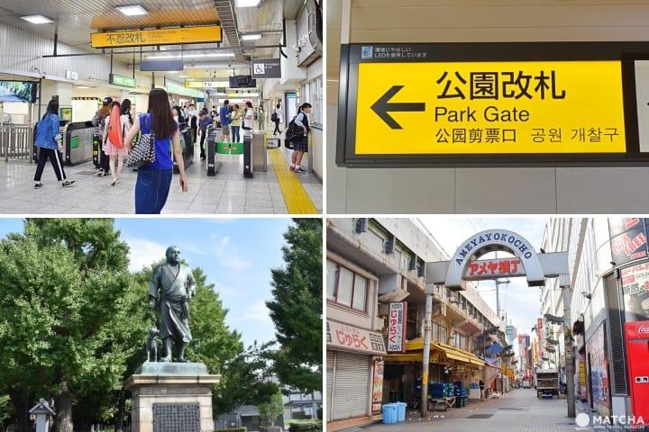 Hướng dẫn cách ra khỏi ga JR Ueno. Ra cửa nào ngắn nhất?